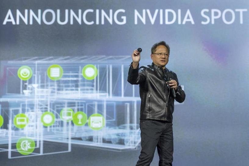 Nvidia Tops The List Of The World's Smartest Companies In 2017